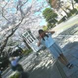 『[イコラブ] 瀧脇笙古「春を見つけてきましたよ🐝 横浜散策」【=LOVE(イコールラブ)、しょこ】 ※追記あり』の画像