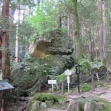 『いつか行きたい日本の #名所 #戸隠神社』の画像