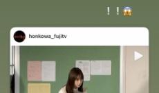 【乃木坂46】与田祐希のJKに居酒屋店員に大忙しwww