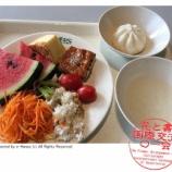 『水茄美人倶楽部の国際文化交流(51)/水なす美人塾』の画像