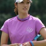 『人気女子プロゴルファー 飯島茜の可愛い画像 【ゴルフまとめ・ゴルフ5レディース 】』の画像