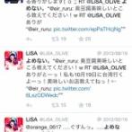 【画像】ネット民「炎?紅蓮華?読めねーよ!」LISA「はぁ…」