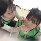 『日向坂46金村美玖に餌付けされる河田陽菜が可愛すぎる!』の画像