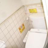 『現場男性トイレ改装』の画像