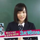 『【乃木坂46】『NOGIBINGO!』Blu-ray&DVD 山下美月コメント動画が公開!!!』の画像