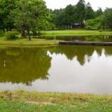 『いつか行きたい日本の名所 観自在王院跡』の画像