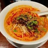 『西川口の担々麺。汁無しもあるよ!な矢沢永吉。』の画像
