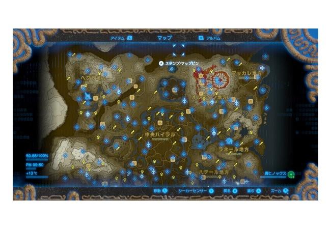 【ゼルダの伝説 ブレスオブザワイルド】全ヒノックス・イワロックの場所、コンプするも未だ鬼神装備ゲットできず
