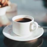 『【楽勝】コーヒーを買う場所を変えるだけで、生涯850万円が儲かる事実。』の画像