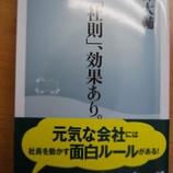 『コストパフォーマンスの良い本』の画像
