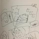 『【乃木坂46】伊藤衆人監督『若様軍団』MV 貴重なメモ&見所を公開!!!』の画像