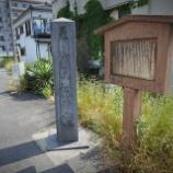『第68回松戸市文化祭のご案内』の画像