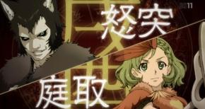 【十二大戦】第2話 感想 これがほんとの犬死にか!