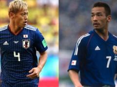 FIFA公式が選んだ「歴代日本代表の象徴6人」への海外の反応www