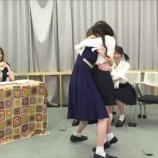 『【乃木坂46】松村・中田とイコラブメンバー、がっつり抱き合う・・・【動画あり】』の画像