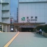 『水戸駅の朝ラッシュ時観察 ローカル線の超混雑通学列車を見た。』の画像