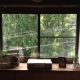 『自宅の断熱改修②<窓ガラス交換編>』の画像