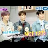 『Idol Show K-RUSH3』の画像