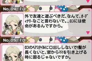 【グリマス】イベント「夢いっぱい!メルヘンアイドル物語」 ロココミュLV1-30まとめ