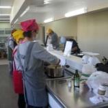 『【福岡】調理実習にこだわるのは、、、』の画像