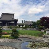 『【【海外のジャパニーズタウン!!行ってみたい!】】ドイツに日本のお寺!? 欧州最大の仏教寺院「惠光寺」とは』の画像