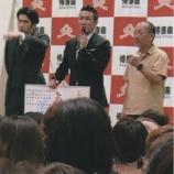 『2018/08/31 博多キャンペーン』の画像