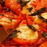 『ピザ作ってんだけどさあ…』の画像