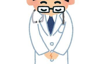 【悲報】医者がコンビニで買い物しただけで怒られるように。なぜこんな世の中に…