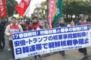 櫻井よしこ氏「安倍政権は大事。今鳩山さんや菅さんなら…」