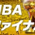 【NBAまとめ】間もなくNBAファイナル2020が始まります!!
