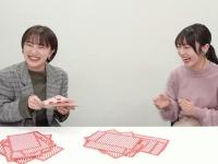 船木結と段原瑠々のトランプ対決動画キタ━━━━(゚∀゚)━━━━!!