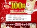 かっぱ寿司、ジョッキになみなみ注がれたハイボールにからあげのセットを200円でも販売する暴挙にでる