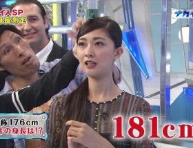 熊井友理奈181cm