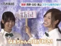 【乃木坂46】西野ヲタが30万人くらい消失してないか...?