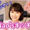 『【悲報】東山奈央さん、パックご飯すらろくに温められない・・・』の画像