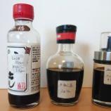 『【醤油】ほんのひと手間で美味しくなぁ〜れ 好みの醤油を追い求めて』の画像