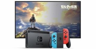 Nintendo Switch、『ゼルダBotW』470万本、『スプラトゥーン2』361万本、スイッチ本体は763万台を突破!