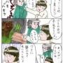 【4】山小屋アルバイトの話