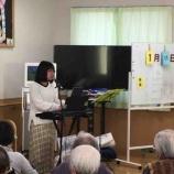 『2020.1.11 玉村町 介護施設』の画像