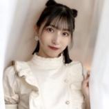 『[ノイミー] 蟹沢萌子「甘沢さん と 強沢さん」』の画像