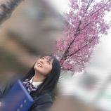 『【乃木坂46】久保史緒里が撮影した、遠藤さくらの卒業式写真が尊すぎる・・・』の画像