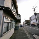 『【北海道ひとり旅】照月旅館 ブログ『従事する方の愛が詰まった割烹旅館』』の画像