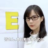 『【乃木坂46】まさかの撮影中にアクシデント発生www メガネ姿の生田絵梨花TikTok『本日勉強するのは、ERIKAのE !! 』』の画像