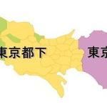 東京都の人口、1,350万人wwwww