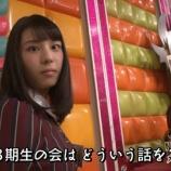 『【乃木坂46】『NOGIBINGO!7』メイキング映像のテロップが間違ってる件・・・』の画像