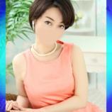 『その3【鶯谷風俗】「華恋人 吉永(33) Dカップ」~人妻とエッチな体験談~【離れられない濃厚プレイ】』の画像