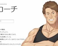 阪神糸井、ゲームデビューwww