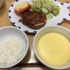 『7/24 今日の晩御飯 ハンバーグ!』の画像