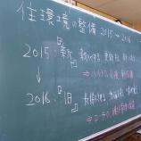 『【桐生教室】2015年9月14日(月)のレポート』の画像