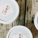 【中国】人気の「北海道ヨーグルト」、日本の商品のように見せかけて、実は中国製! [海外]